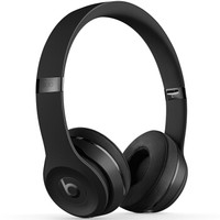 Beats Solo3 Wireless 头戴式蓝牙耳机  黑色