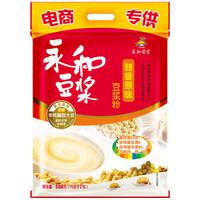 YON HO 永和豆浆 豆浆粉 醇香原味 508g *8件
