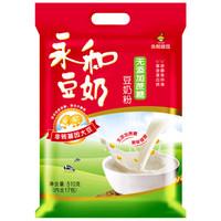永和豆浆 无添加蔗糖豆奶粉510g(30g*17袋) *11件