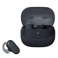SONY 索尼 WF-SP900 分体式蓝牙耳机 黑色