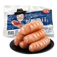 齐汇英脆斯汀烤肉肠500g(10支)