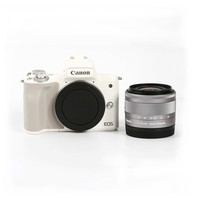 88VIP:Canon 佳能 EOS M50 无反相机套机(EF-M 15-45mm f/3.5-6.3 IS STM)