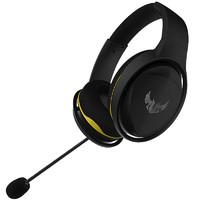 历史低价:ASUS 华硕 TUF系列 H5 游戏耳机 +凑单品
