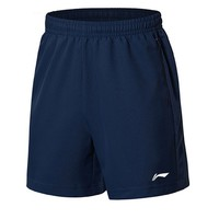 LI-NING 李宁 AAPP415-3 男士运动短裤
