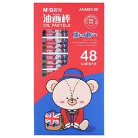 M&G 晨光 AGM91180 小熊哈里系列 油画棒 48色 *3件 +凑单品