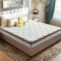 京东PLUS会员:SLEEMON 喜临门 森睡 乳胶弹簧床垫 180*200*27cm