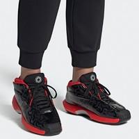 adidas EH2460 男子实战篮球鞋