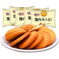 豫吉 猴头菇饼干 2斤