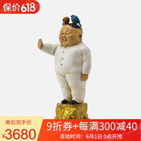 稀奇雕塑:稀奇(XQ) 稀奇限量版雕塑摆件瞿广慈作品《鸟叔》