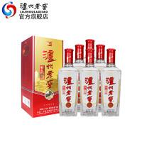 有券的上:泸州老窖 精品头曲 42度 浓香型白酒 500ml*6瓶 *2件