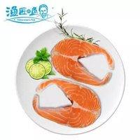 渔匠的鱼 智利轮切三文鱼排 (大西洋鲑)650g 2-4片装