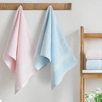 Sina 新亚 全美棉条纹面巾 2条装 粉/蓝 34*72cm