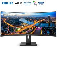 PHILIPS 飞利浦 346B1C 34英寸 曲面显示器(3440×1440、100Hz、1500R、USB-C)