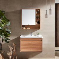 惠达现代简约实木浴室柜  1322-80尺寸浴室柜