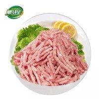 鹏程 猪肉馅 肥瘦比3:7 1kg