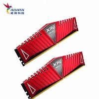 ADATA 威刚 XPG-威龙系列 DDR4 3200频 16G(8Gx2)套装 台式机内存