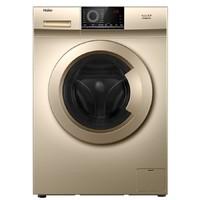 历史低价:Haier 海尔 EG80HB109G 8KG 洗烘一体机