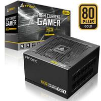 Antec 安钛克 HCG650 电脑电源 金牌(90%)650W 全模组化