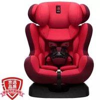 Ganen 感恩 卡马特 汽车安全座椅  0-4-12岁