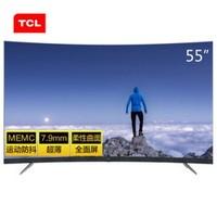 TCL 55T3 55英寸 4K 曲面液晶电视