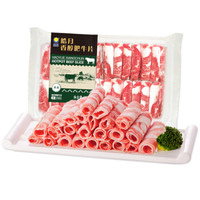 皓月 香醇肥牛肉卷/肉片 480g