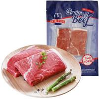 CHEFAVOUR 雪菲 澳洲安格斯日式轻食牛排  200g *10件