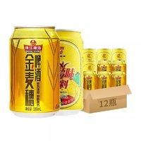 88VIP:珠江啤酒10度金麦穗菠萝啤330ml*12罐装 *4件