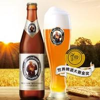 范佳乐 教士啤酒 450ml*12大瓶装 *3件