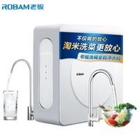 历史低价:Robam 老板 PRU600-J330 直饮RO反渗透 家用净水器