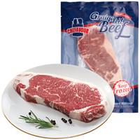 CHEFAVOUR 雪菲 澳洲安格斯西冷牛排 250g *5件
