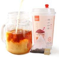 liangpinpuzi 良品铺子  网红奶茶粉 53g/杯 *19件
