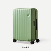 itO F016208001 超轻便行李箱 20寸