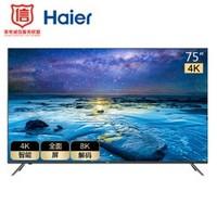Haier 海尔 LU75J71  液晶电视 75英寸