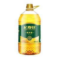 移动专享:长寿花 13800PPM 稻米油 4L *2件