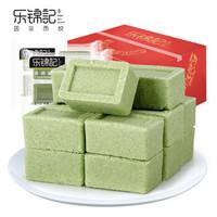 再降价 绿豆冰糕400g*2袋