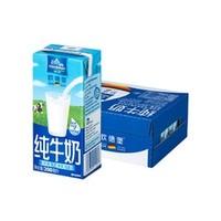 88VIP、绝对值:欧德堡 超高温灭菌全脂纯牛奶 200ml*24盒 *3件