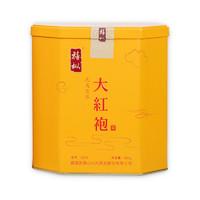 XING JIU ROCK TEA 兴乆岩茶 乌龙茶 500g