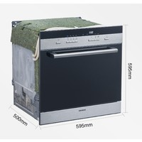 SIEMENS 西门子 SC74M620TI 自动洗碗机