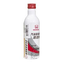 HONDA 本田 日本原厂进口 燃油清洁剂250ml *3件