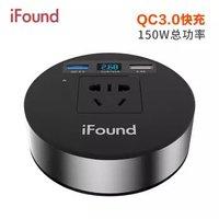 iFound 方正 FZ-151 车载逆变器 12V转220V QC3.0双USB口 *4件