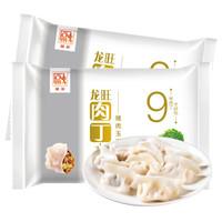 RONG CHU 融厨 猪肉玉米水饺  450g*2盒 *12件