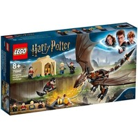 银联专享:LEGO 乐高 哈利波特霍格沃茨城堡 75946 三强争霸赛之匈牙利树蜂龙