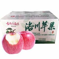 涵果 陕西洛川苹果 约70-75mm 整箱10斤