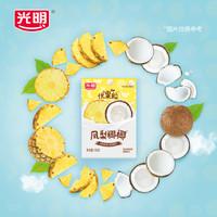 88VIP:光明 优果粒 凤梨椰椰 风味酸牛奶195g*12 *5件 +凑单品