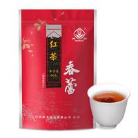 林恩 春蕾浮梁红茶 60g*3袋+茉莉花茶 60g*1袋