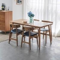 木邻 托里诺 实木餐桌 120*75*75cm