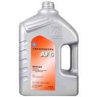 2日0点:ZF 采埃孚 AF6 12L 自动变速箱更换保养套餐