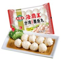 海霸王 台湾风味墨鱼丸 500g 火锅食材 火锅丸子 烧烤食材 *19件