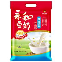 有券的上:YON HO 永和豆浆 维他型豆奶粉 510g *11件