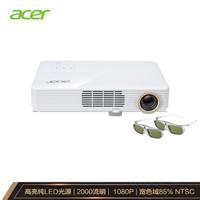Acer 宏碁 极光 K651i 商住两用投影仪